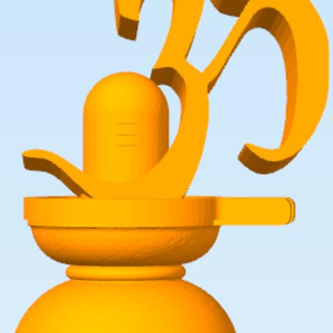 Download STL file Shiva Lingam, Swift