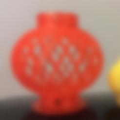 Free stl Chinese Lantern 2018, Lamp Shade, LGBU