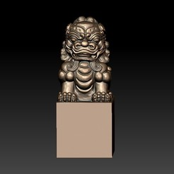 FooDogsXCV1.jpg Download free STL file guardian lions or Foo Dogs • Template to 3D print, stlfilesfree