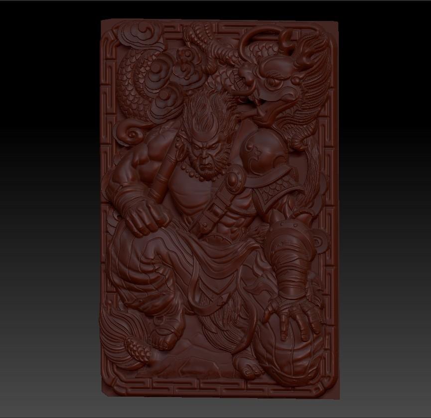 MonkeyKing2.jpg Télécharger fichier OBJ gratuit roi singe 3d modèle de bas-relief pour cnc • Modèle pour impression 3D, stlfilesfree