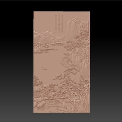 Tang_yin_bas-relief1.jpg Télécharger fichier STL gratuit montagnes et arbres • Design pour impression 3D, stlfilesfree