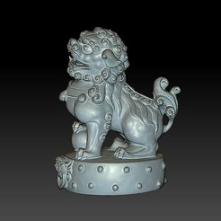 ancient_guardian_lion1.jpg Download free STL file guardian lion or foo dogs • 3D printable model, stlfilesfree