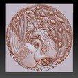circularPhoenix.jpg Download free STL file Phoenix 3d model of bas-relief • 3D printable object, stlfilesfree