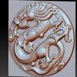 circularDragon2.jpg Télécharger fichier OBJ gratuit dragon circulaire • Objet imprimable en 3D, stlfilesfree