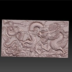 Dragon_wall1.jpg Download free STL file dragons 3d wall • 3D printing object, stlfilesfree
