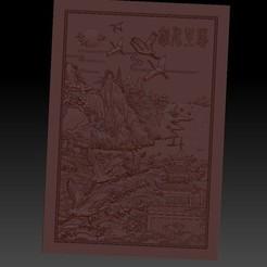 MontainsAndHills1.jpg Télécharger fichier STL gratuit Paysage chinois 3d modèle de bas-relief pour cnc • Design à imprimer en 3D, stlfilesfree