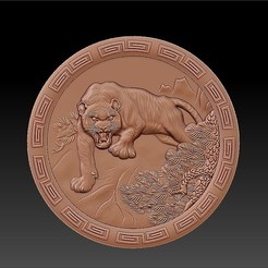 tiger_round1.jpg Télécharger fichier STL gratuit tigre • Plan à imprimer en 3D, stlfilesfree