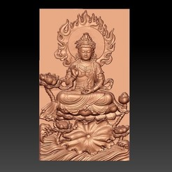 guanyinAndLotus1.jpg Télécharger fichier STL gratuit guanyin sur lotus • Objet pour impression 3D, stlfilesfree