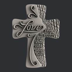 cross17.jpg Télécharger fichier STL amour croisé • Modèle pour impression 3D, 3dmodelsByVadim