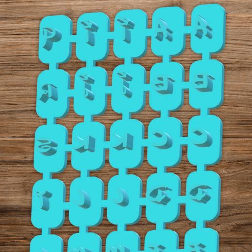 2-min-azul-claro.png Download STL file Disney Abecedary Stamp LowerCase Letters • 3D printer model, davidruizo
