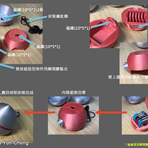 Capture d'écran 2018-01-17 à 14.20.14.png Download free STL file Pokemon Tretta - Mini collection box • 3D printer object, cycstudio
