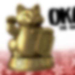 okaneko_base.stl Download free STL file OKANEKO • 3D print model, HeribertoValle