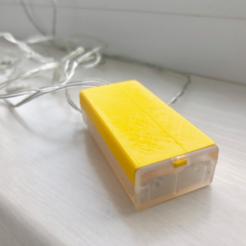 Download free 3D printer designs IKEA STRÅLA spare back cover, alexnz