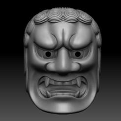 a.jpg Télécharger fichier STL MASQUE FUDO NOH • Objet à imprimer en 3D, El_Chinchimoye
