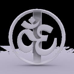 untitled.61.png Télécharger fichier STL OHM | cutter/timbre • Plan pour imprimante 3D, Trimenta3D