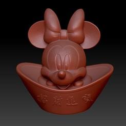 米妮恭喜发财金元宝 2.jpg Download STL file Minnie China Year Gold Ingot • 3D printable model, 3D_Dragon