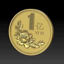 1-14_tn.jpg Download STL file RMB 1 billion & 100 million commemorative gold coins • 3D printer object, 3D_Dragon