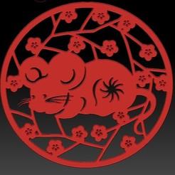 Download 3D printer designs China Year of the Rat paper-cut down 1, 3D_Dragon