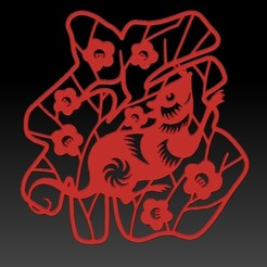 Download 3D printer files ChinaYear of the Rat paper-cut down 2, 3D_Dragon