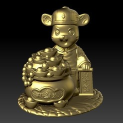 金钱鼠聚宝-恭喜发大财 1.jpg Télécharger fichier STL Money Rat Treasure - félicitations à la fortune • Objet à imprimer en 3D, 3D_Dragon