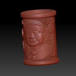 Descargar archivos 3D Portaplumas Presidente Xi RMB, 3D_Dragon