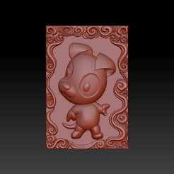 Descargar modelos 3D para imprimir QB tipo Zodiac colgante 11 Perro, 3D_Dragon