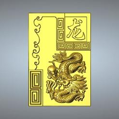 Download 3D printer templates 05-Textured Chinese zodiac Dragon, 3D_Dragon