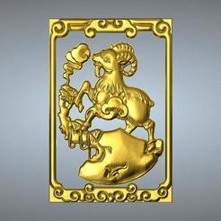 Télécharger fichier imprimante 3D Pendentif Zodiaque nouveau type 8 Moutons, 3D_Dragon