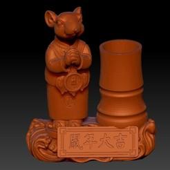 鼠年大吉笔筒 1-3.jpg Télécharger fichier STL Nouvel an chinois du Rat porte-plume heureux et prospère • Design pour impression 3D, 3D_Dragon