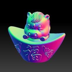 7 十二生肖金元宝版 Horse (马) 4.jpg Télécharger fichier STL Zodiac Gold Lingot Edition 7 Cheval • Modèle à imprimer en 3D, 3D_Dragon