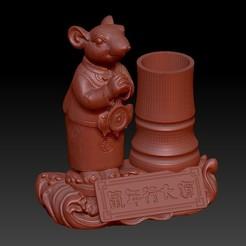鼠年行大运笔筒 1-2.jpg Download STL file Chinese new year of the Rat lucky pen holder • Model to 3D print, 3D_Dragon