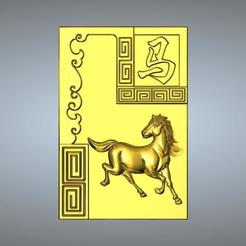Download 3D printer designs 07-Textured Chinese zodiac Horse, 3D_Dragon