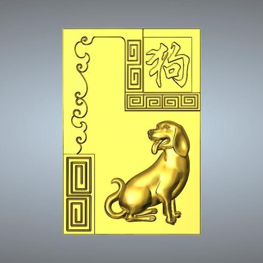 Descargar modelos 3D para imprimir 11-Perro chino zodiacal texturizado, 3D_Dragon