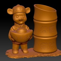Download 3D model Lucky Rat New Year - congratulations fortune - pen holder 1, 3D_Dragon