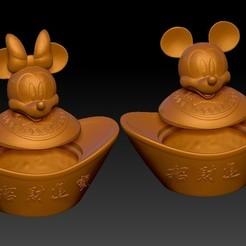 米奇米妮拜年糖果罐 3.jpg Download STL file Mickey Minnie China New Year Candy Jar • 3D printing template, 3D_Dragon