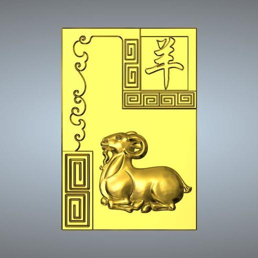 Download 3D printing templates 08-Textured Chinese zodiac Sheep, 3D_Dragon