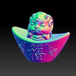 Download 3D printer templates Zodiac Gold Ingot Edition   5 dragon, 3D_Dragon