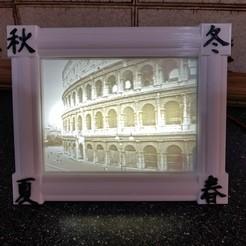 Free STL file Japanese Style Frame For my Lithophane Lightbox, gaza07