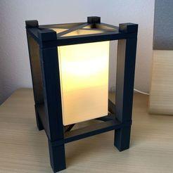 Télécharger STL Lampe de chambre à coucher, twooed
