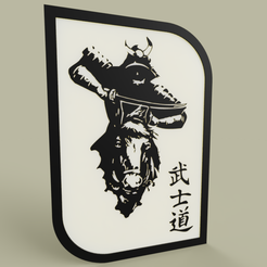 Download free 3D print files Samouraï à cheval - Samurai on horseback, yb__magiic
