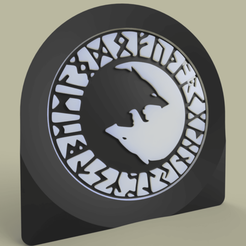 Download free 3D printer templates Ying Yang Loups - Wolf - wolves, yb__magiic