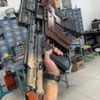 STL Cyberpunk 2077 Kang Tao Gun, IvanVolobuev