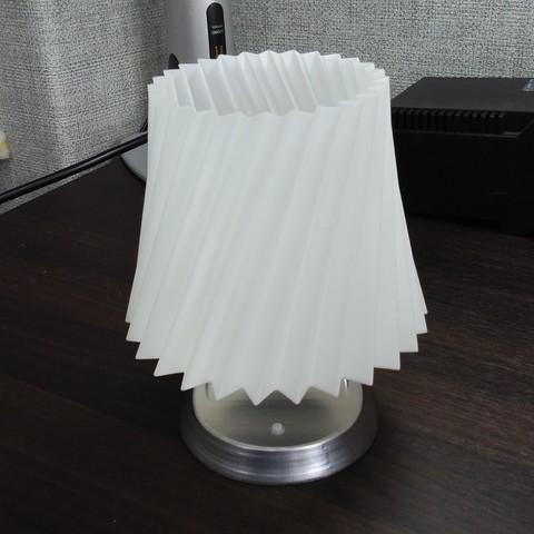 Télécharger Imprimante 3d ・ Gatuit Lampe Cults Bricolage Plan Led FJc3TK15lu