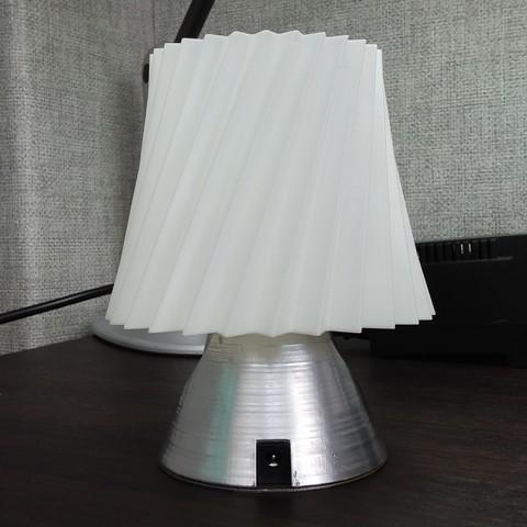 Gatuit Lampe Bricolage Imprimante Led Cults ・ 3d Télécharger Plan uTlFcK13J