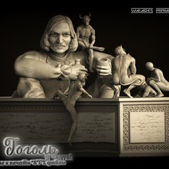 1.jpg Download STL file Gogol • Model to 3D print, walades