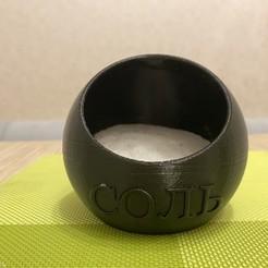 1.JPG Download STL file Salt cellar • 3D printable model, mywork