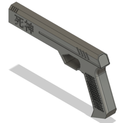 Download 3D printer templates Silver Trident gun from Mahouka koukou, CreativePhilip