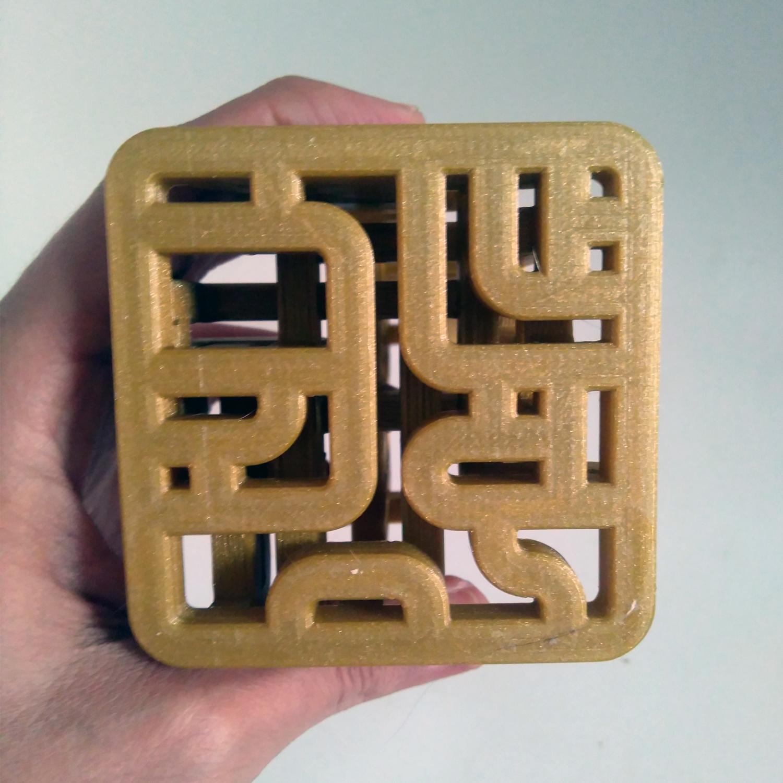 5.jpg Download free STL file Procedural Loops  • 3D print template, ferjerez3d