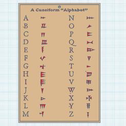 0.png Télécharger fichier STL gratuit Alphabet cuneiforme • Objet imprimable en 3D, oasisk