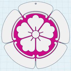 0.png Télécharger fichier STL gratuit FLEUR DE CERISIER STYLISEE • Objet à imprimer en 3D, oasisk